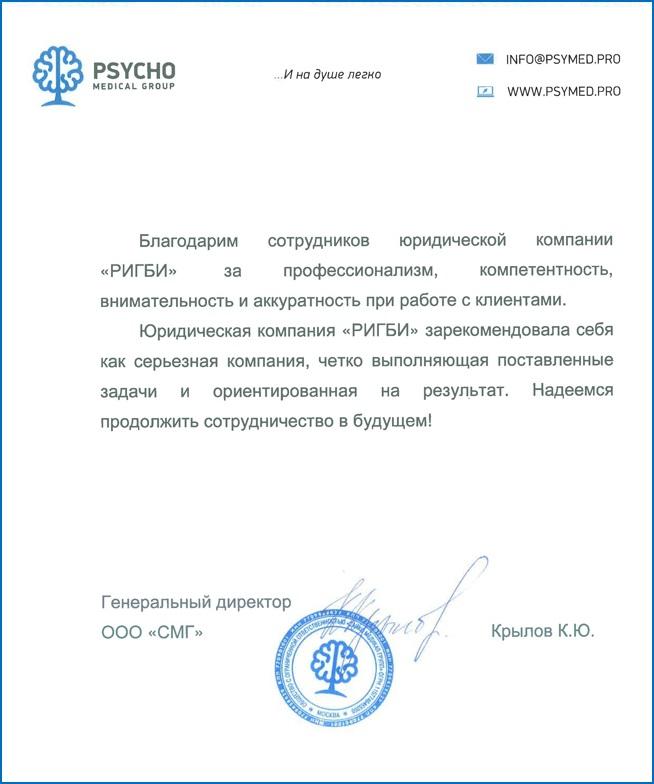 документы для регистрации в ип
